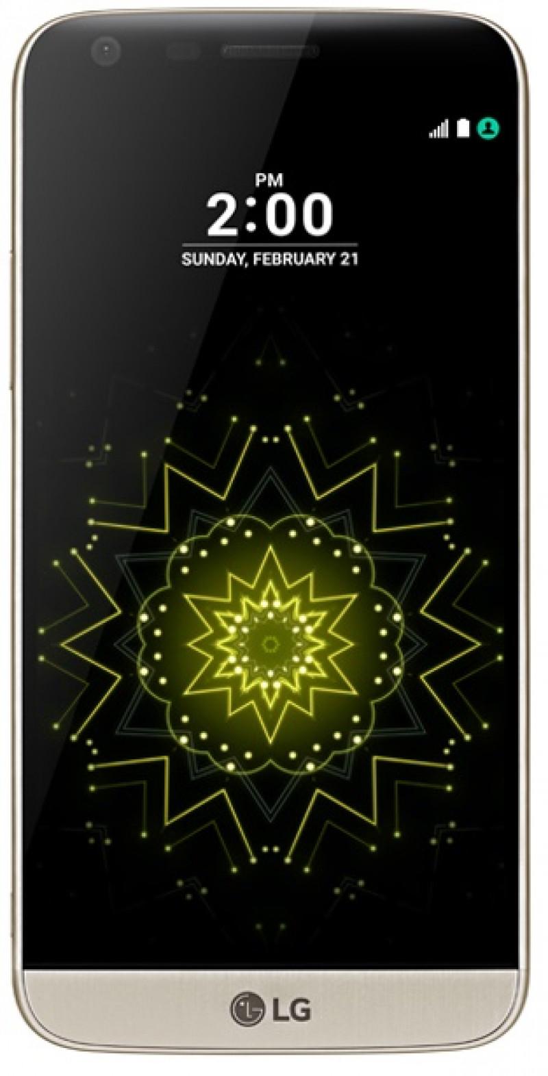 LG G5 H850 Gold + Darček