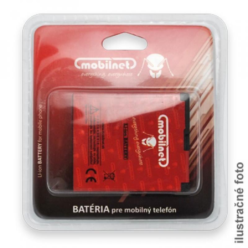 mobilNET batéria pre Nokia 5220, BL-5CT - 1100 mAh