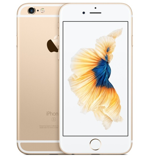 Apple Iphone 6S 64GB Gold Trieda A+
